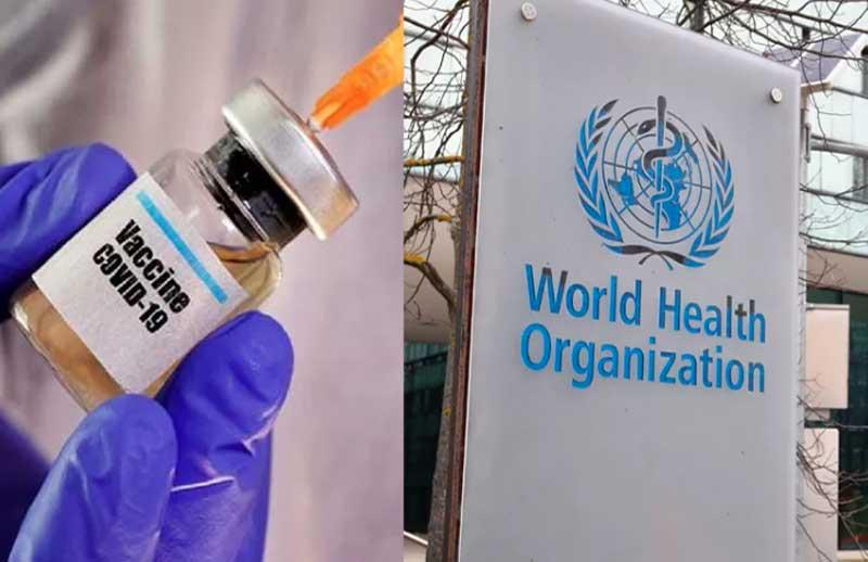 नेपालमा बनेको कोरोनाविरुद्धको खोपबारे विश्व स्वास्थ्य सङ्गठनको चासो