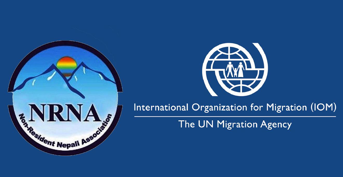 विदेशमा अलपत्र परेका नेपालीको समस्यालाई लिएर एनआरएनए र आइओएमबीच छलफल