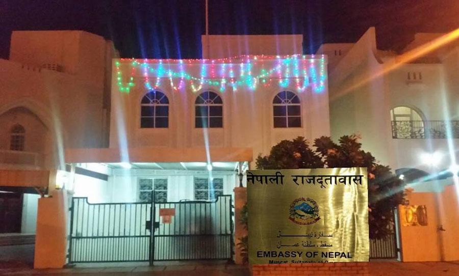 सरकारले तोकेभन्दा २५ हजार सस्तो भाडामा ओमनस्थित नेपाली दूतावासले पठाउने, अन्य देशको पनि भाडादर घटाउन दवाव