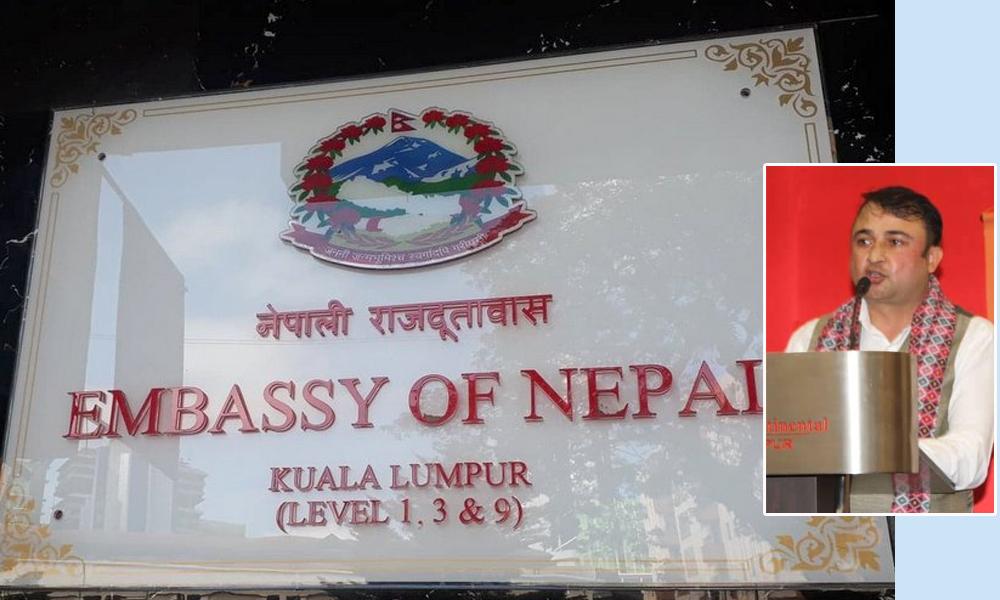 समस्यामा परेका नेपालीलाई निःशुल्क उद्धारको माग गर्दै एनआरएनए मलेसियाले बुझायो ध्यानाकर्षणपत्र