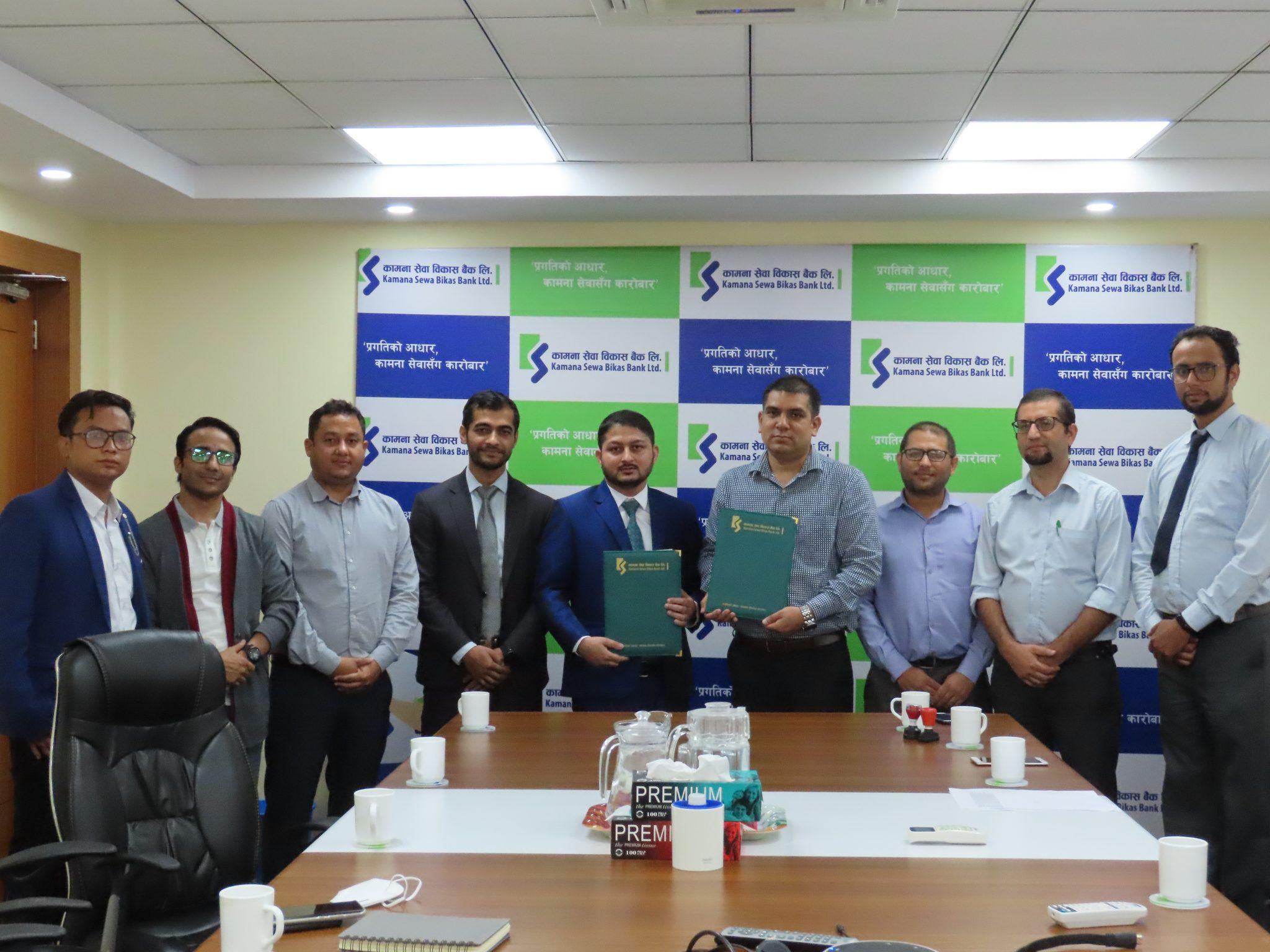 सहुलियतपूर्ण कर्जाका लागि कामना सेवा विकास बैंक र अल पसलबीच समझदारी