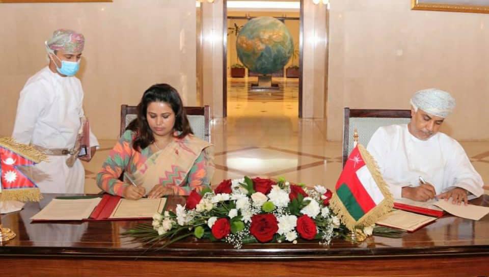 ओमानमा नेपाली दूतावासको भवन निर्माणका लागि जग्गा प्राप्ती सम्वन्धी सम्झौता सम्पन्न्