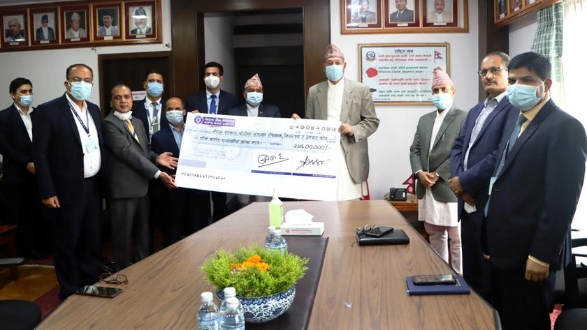 कोरोना कोषमा नेपाल बैंकको ३ करोड ४६ लाख हस्तान्तरण