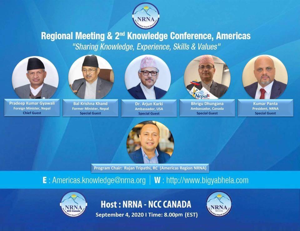 एनआरएनए अमेरिका क्षेत्रीय विज्ञ सम्मेलन शनिवार देखि सुरु हुदैं