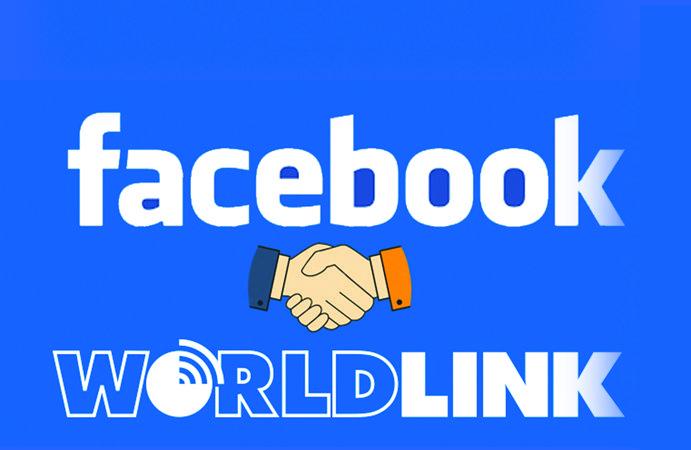 वल्र्डलिंक र फेसबुकबीच सहकार्य : देशभरी फ्रि एक्सप्रेस वाईफाइ प्रदान गरिने