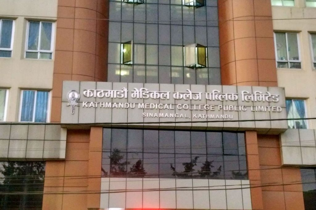 सिनामंगलस्थित केएमसी अस्पतालको तेस्रो तलाबाट हामफालेका युवकको मृत्यु