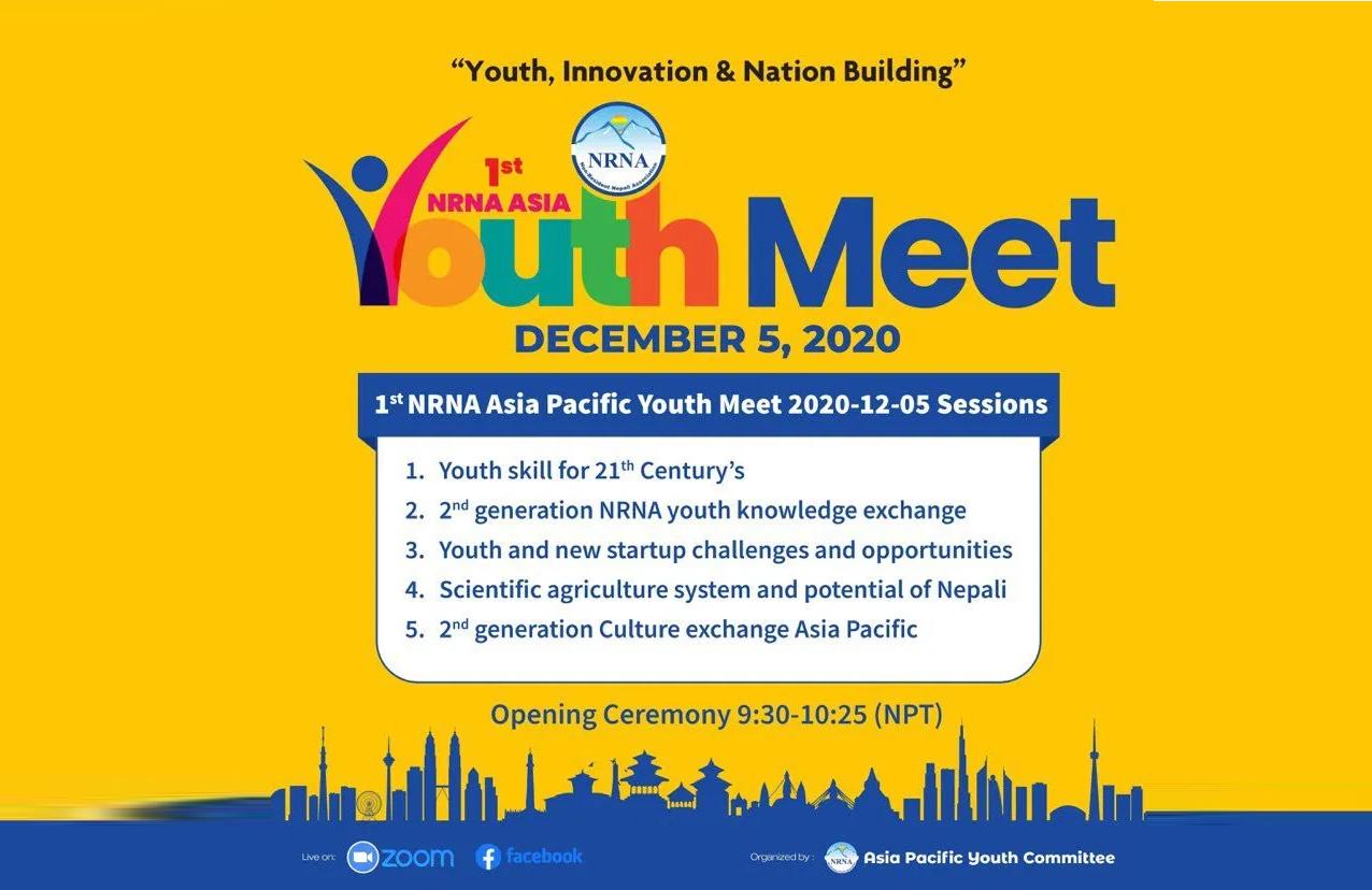 एनआरएनए एसिया प्यासिफिक युवा कमिटीले आगामी डिसेम्बर ५ तारिखमा पहिलो युवा सम्मेलन गर्ने