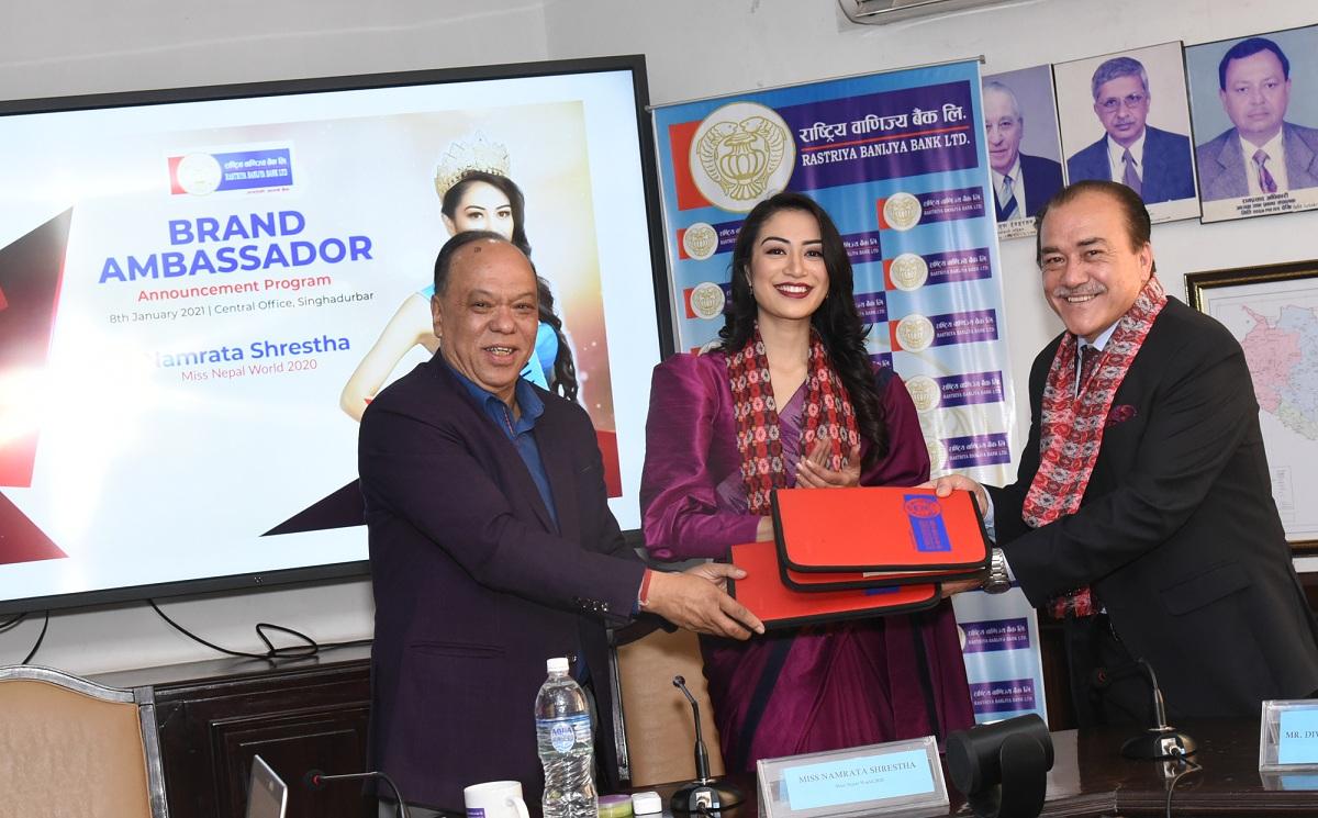 राष्ट्रिय वाणिज्य बैंकको ब्राण्ड एम्बासडरमा 'मिस नेपाल वल्र्ड २०२०' नम्रता श्रेष्ठ नियुक्त