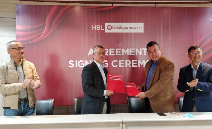 हिमालयन बैंक लिमिटेड र इस्टर्न एजेन्सी प्रालिबीच सम्झौता