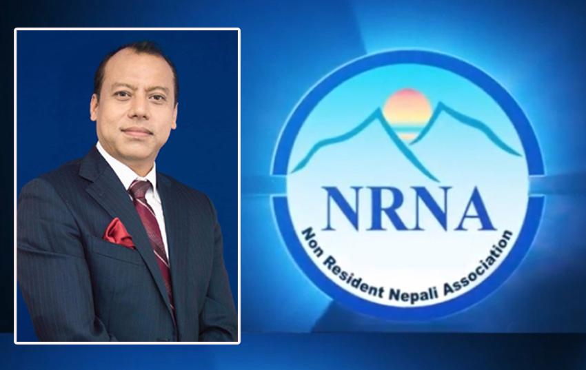 एनआरएनए विशेष महाधिवेशन : आर्थिक प्रतिवेदन अनुमोदन