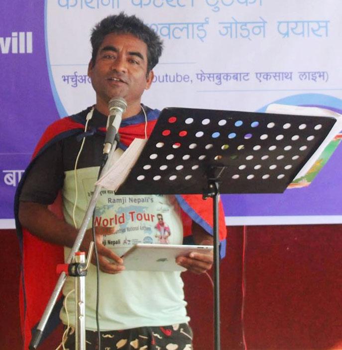 विश्वका सयभन्दा बढी देशका राष्ट्रिय गान गाउने तयारी गर्दै रामजी नेपाली