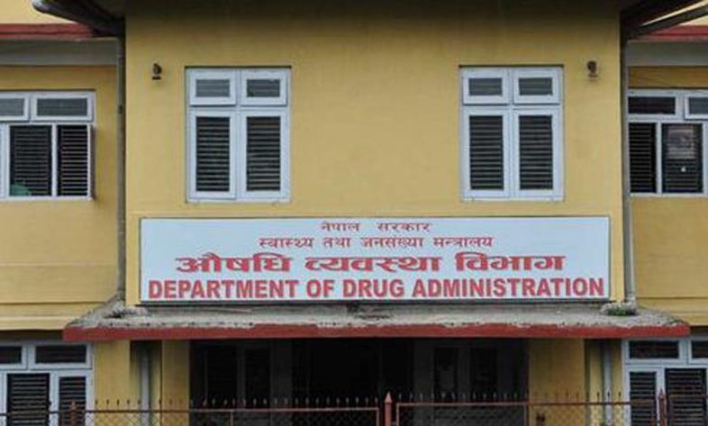 नेपालमा 'कोभिसिल्ड' खोपलाई आपतकालीन प्रयोग अनुमति