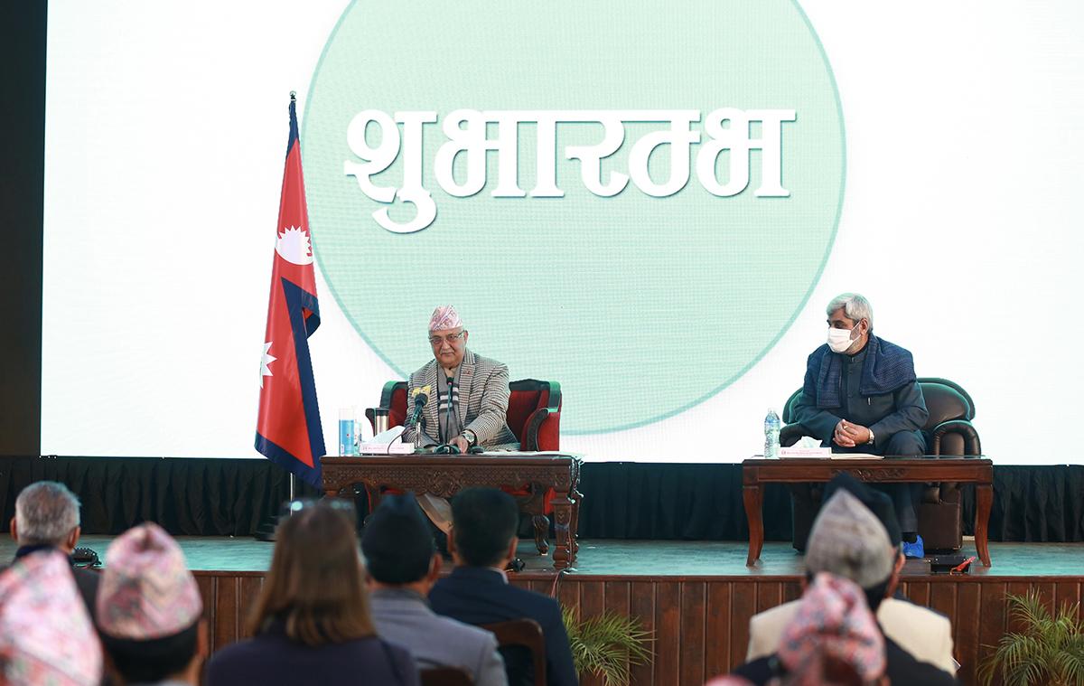 नेपालमा कोरोना भाइरसविरुद्धको खोप अभियान शुभारम्भ, यथाशीघ्र निःशुल्क खोप उपलब्ध गराउने प्रधानमन्त्रीको प्रतिबद्धता