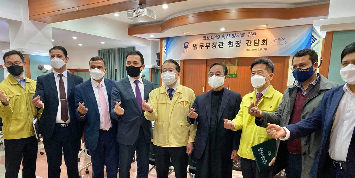 दक्षिण कोरियाको न्याय मन्त्रालयद्वारा विनोद कुँवर लगायत विभिन्न राष्ट्रका प्रतिनिधिसंग छलफल