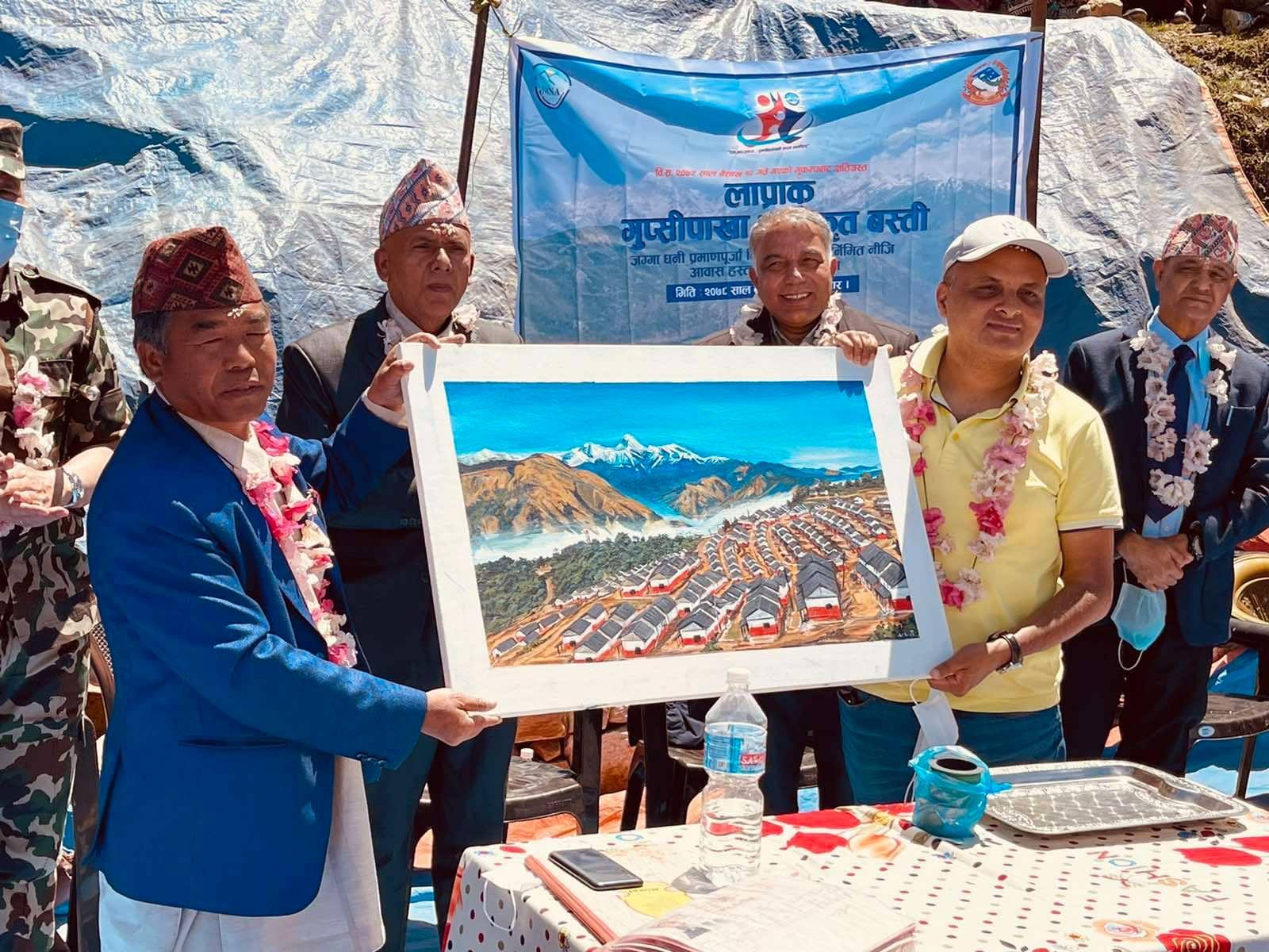 गैरआवासीय नेपाली संघद्धारा लाप्राकका भूकम्पपीडितलाई एकीकृत नमूना बस्ती हस्तान्तरण