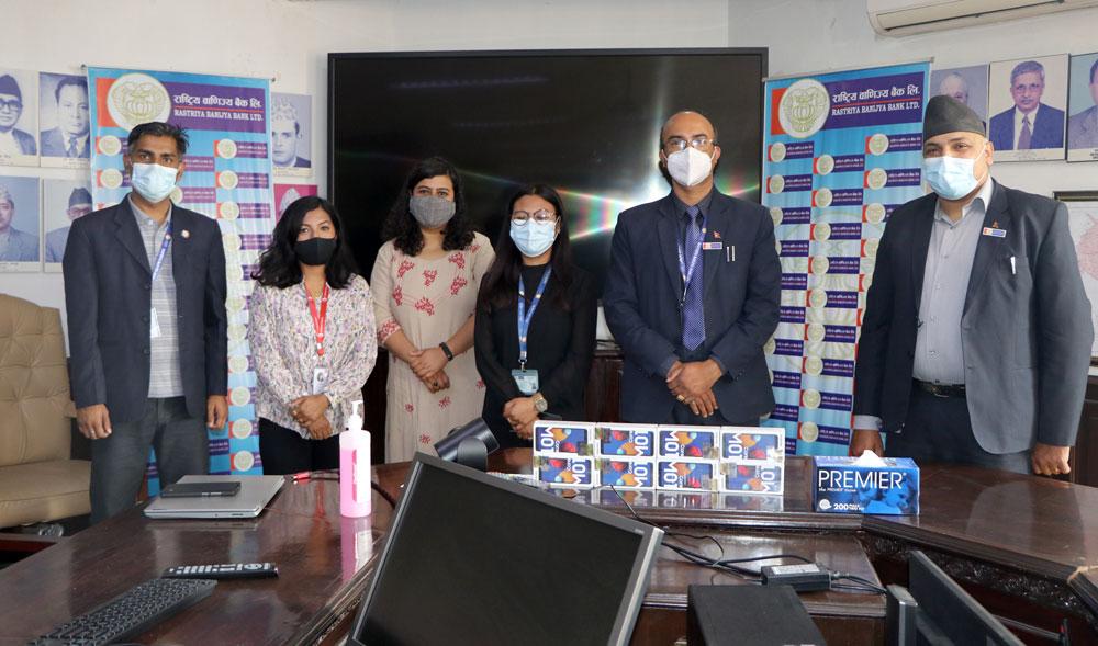 राष्ट्रिय बाणिज्य बैंकको 'आरबीबी मोबाइल बैंकिङ महामेला'का विजयीहरु घोषणा