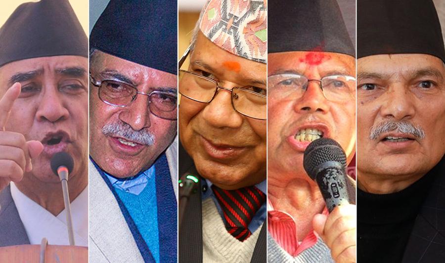 पाँच पूर्वप्रधानमन्त्रीको अपिल– 'वाह्य शक्तिको चलखेल हुन नपाओस्'