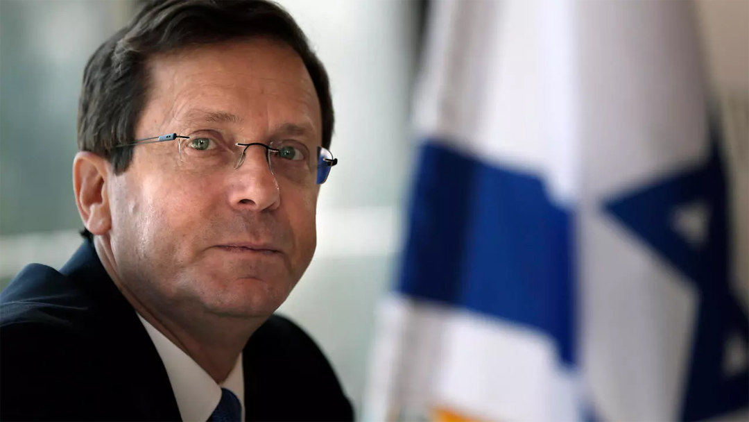 इजरायलको राष्ट्रपतिमा आइज्याक हर्जोग निर्वाचित