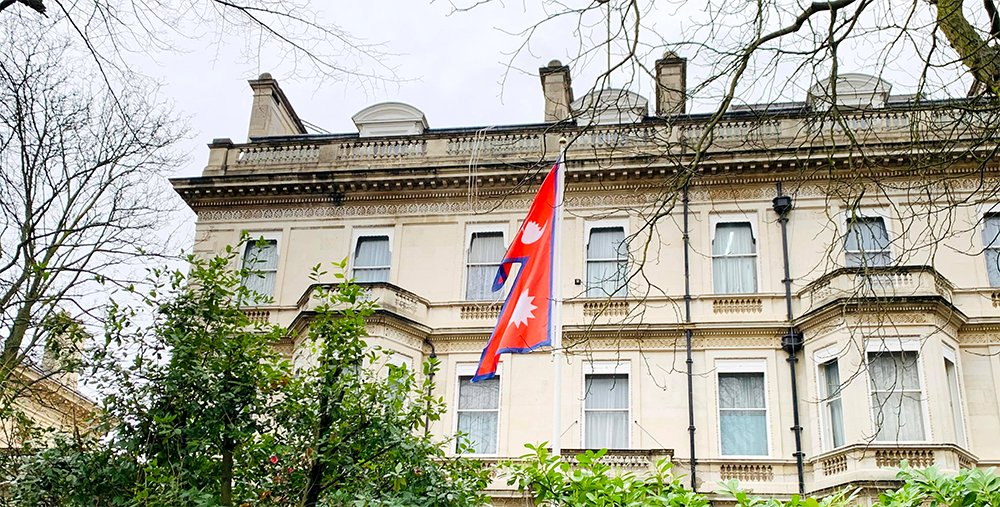 डेलीमेलको भ्रामक समाचार सच्याउन नेपाली दूतावास लण्डनको पत्र