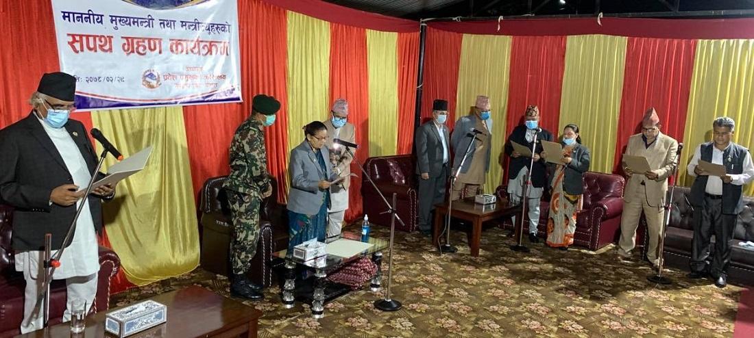 गण्डकी प्रदेशका मुख्यमन्त्री कृष्णचन्द्र नेपाली पोखरेलसहित चार मन्त्रीले लिए सपथ