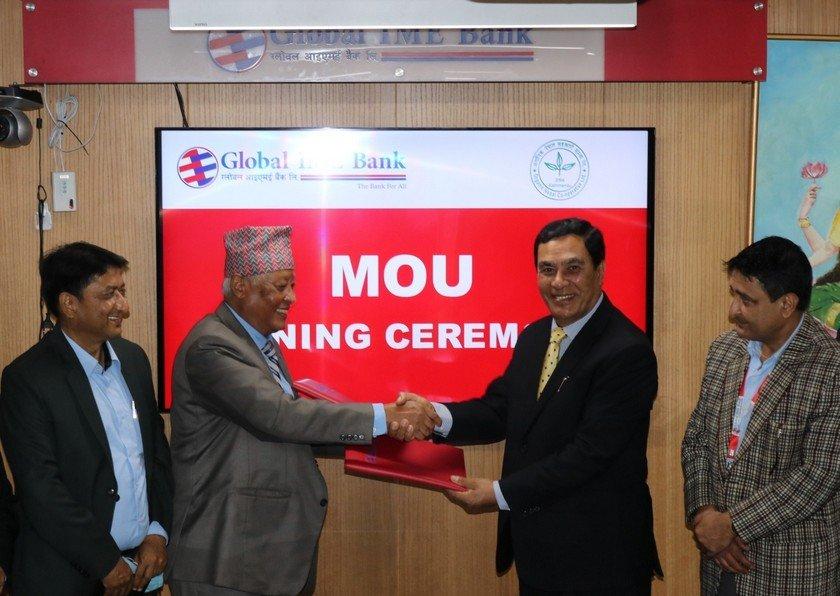ग्लोबल आइएमई बैंक र अर्गानिक नेपाल सहकारी संस्थाबीच सम्झौता