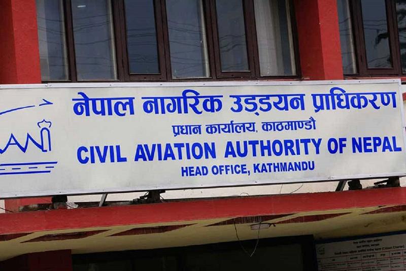नागरिक उड्डयन प्राधिकरणले माग्यो ठूलो संख्यामा कर्मचारी (विज्ञापनसहित)