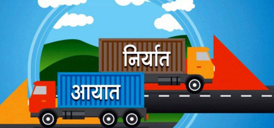 नेपाल–बङ्गलादेश व्यापार : आयात बढी निर्यात कम