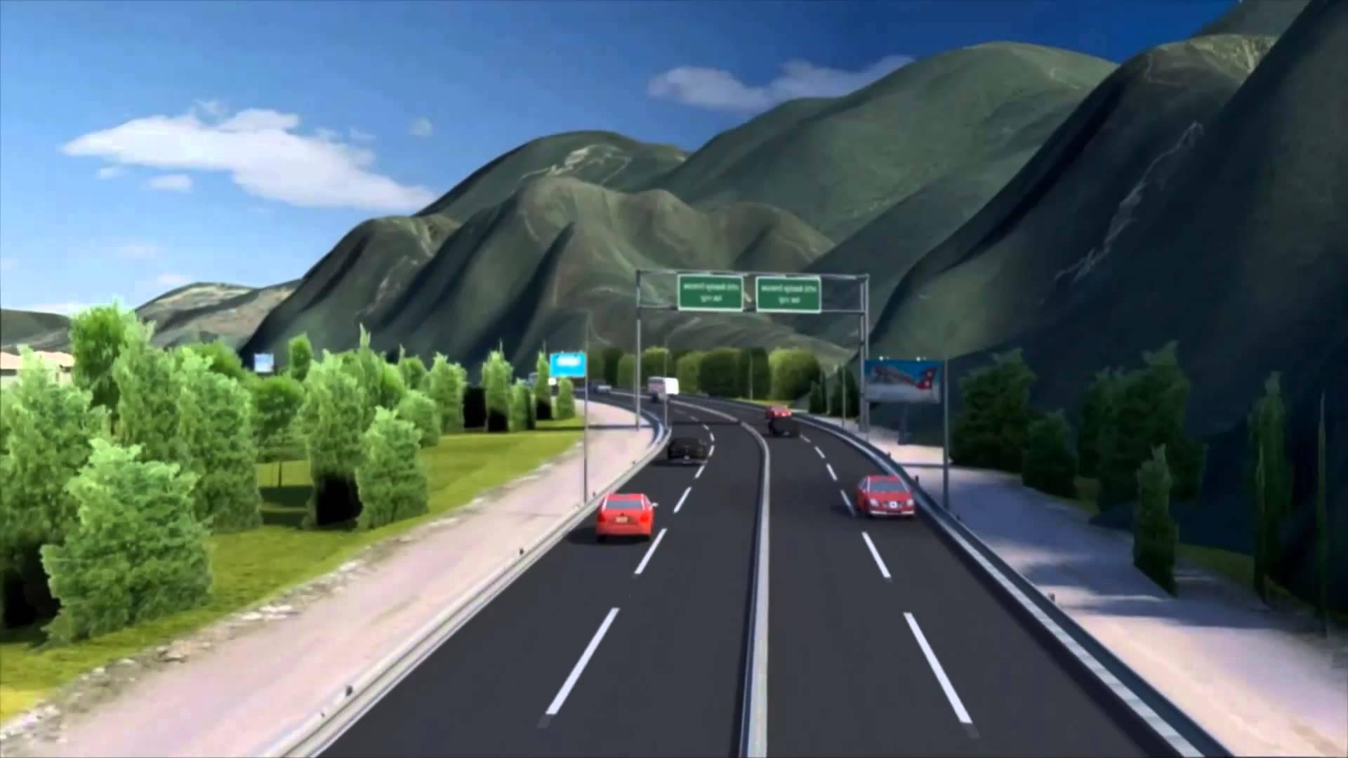 तराई–मधेश क्षेत्रको समृद्धिको आधार बन्दै हुलाकी राजमार्गको 'फिदर रोड'
